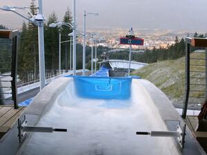 Das Whistler Sliding Centre. Copyright: picture-alliance