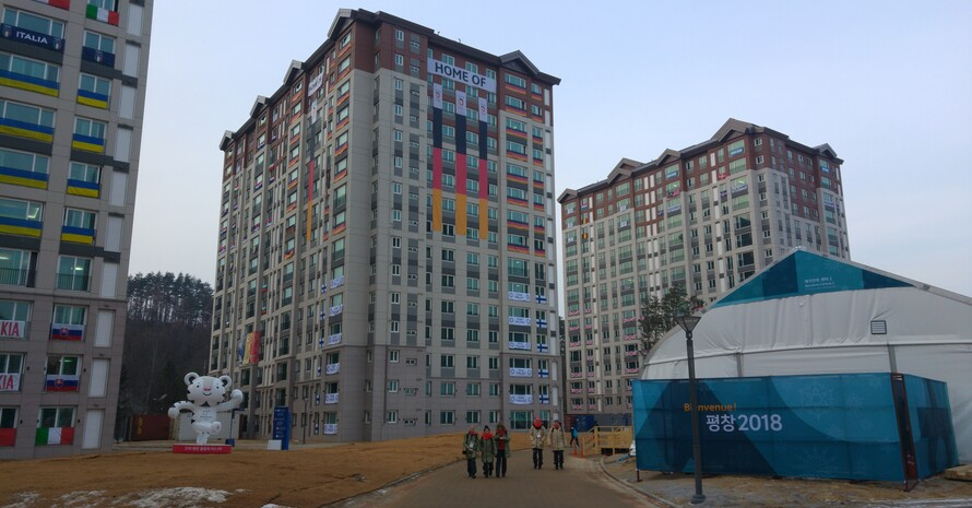 Das Deutsche Haus im Olympischen Dorf