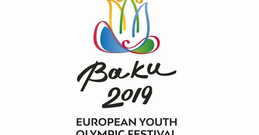 Offizielles Logo der 15. EYOF in Baku 2019 (Bild: eyof.org)