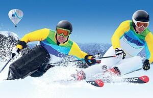 Ausschnitt aus dem Anzeigenmotiv der Kampagne mit den Skiathleten Braxenthaler (li.) und Neureuther. Foto: München 2018
