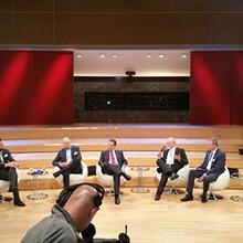 """Das Thema """"Zukunft der Spitzensportförderung"""" beim ARD Forum Sport"""