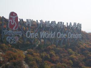 IOC-Umweltkonferenz mit Smog.