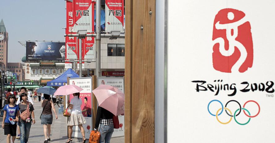 Die Teilnehmer des Olympischen Jugendlagers reisen nach Peking. Copyright: picture-alliance