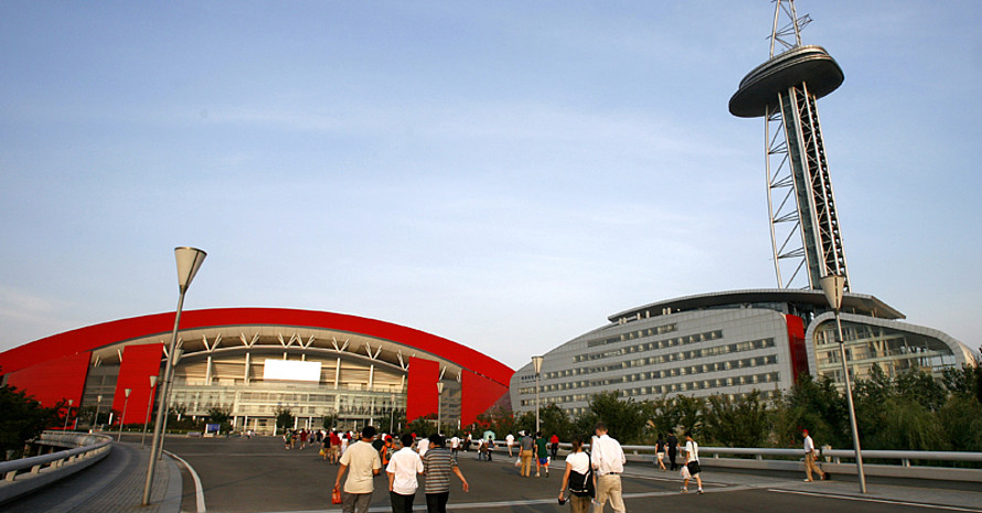 Das Olympiastadion von Nanjing. Foto: picture-alliance