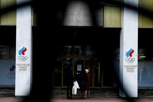 Der Eingang des Russischen Nationalen Olympischen Komitees. Foto: picture-alliance