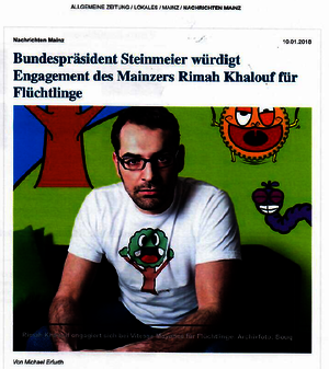 Rimah Khalouf