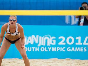 2014 fanden die Olympischen Jugend-Sommerspiele im chinesischen Nanjing statt. Foto: picture-alliance