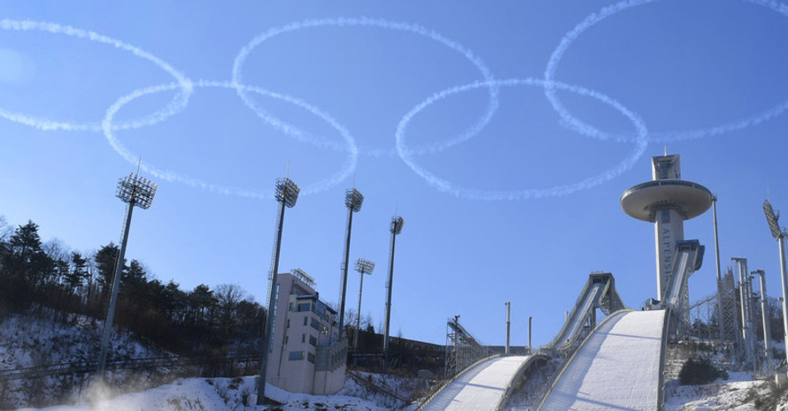 Die Alpensia Skisprungschanze von PyeongChang. Foto: picture-alliance