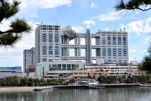 """Im """"Aqua City"""" in Tokio war das Deutsche Haus geplant. Foto: picture-alliance"""