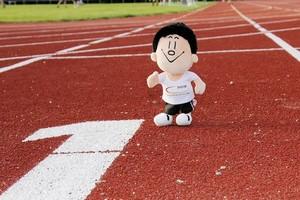 Trimmy: DOSB l Sport bewegt!