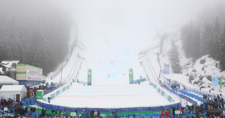 Wegen Nebel konnte kein zweiter Durchgang im Riesenslalom gefahren werden. Copyright: picture-alliance