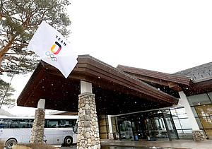 Das Deutsche Haus ist im Birch Hill Golf Club untergebracht. Foto: picture-alliance