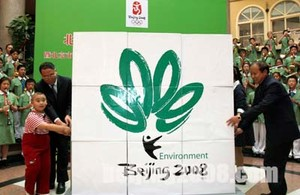 Das Umweltlogo der Olympischen Spiele Peking 2008.