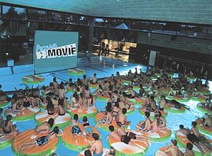 Die Initiative Aquafun und Aquamovie aus St. Wendel bewirbt sich als Initiative des Monats.