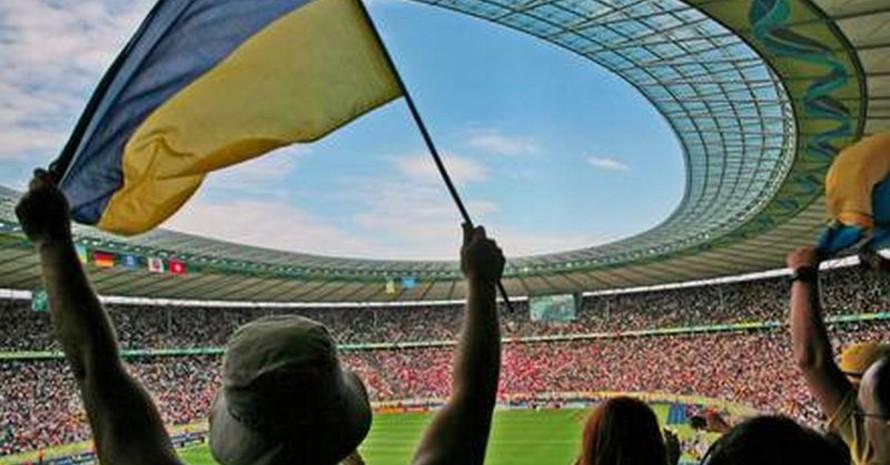 Ukrainische Vorfreude auf die EURO 2012, Foto: KOS